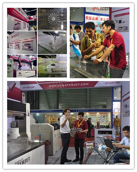 Indústria Co. Ltd.png de YC